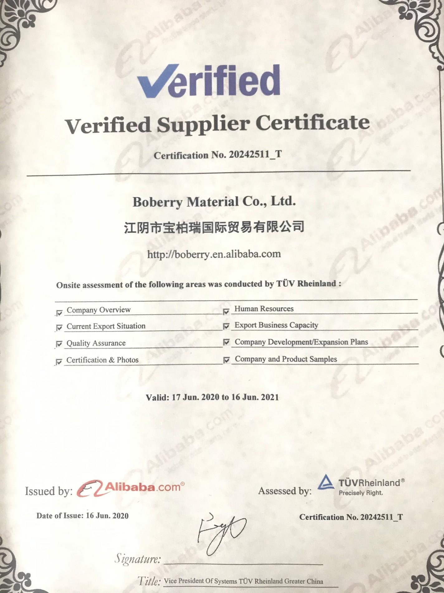 Verified supplier certificate 2