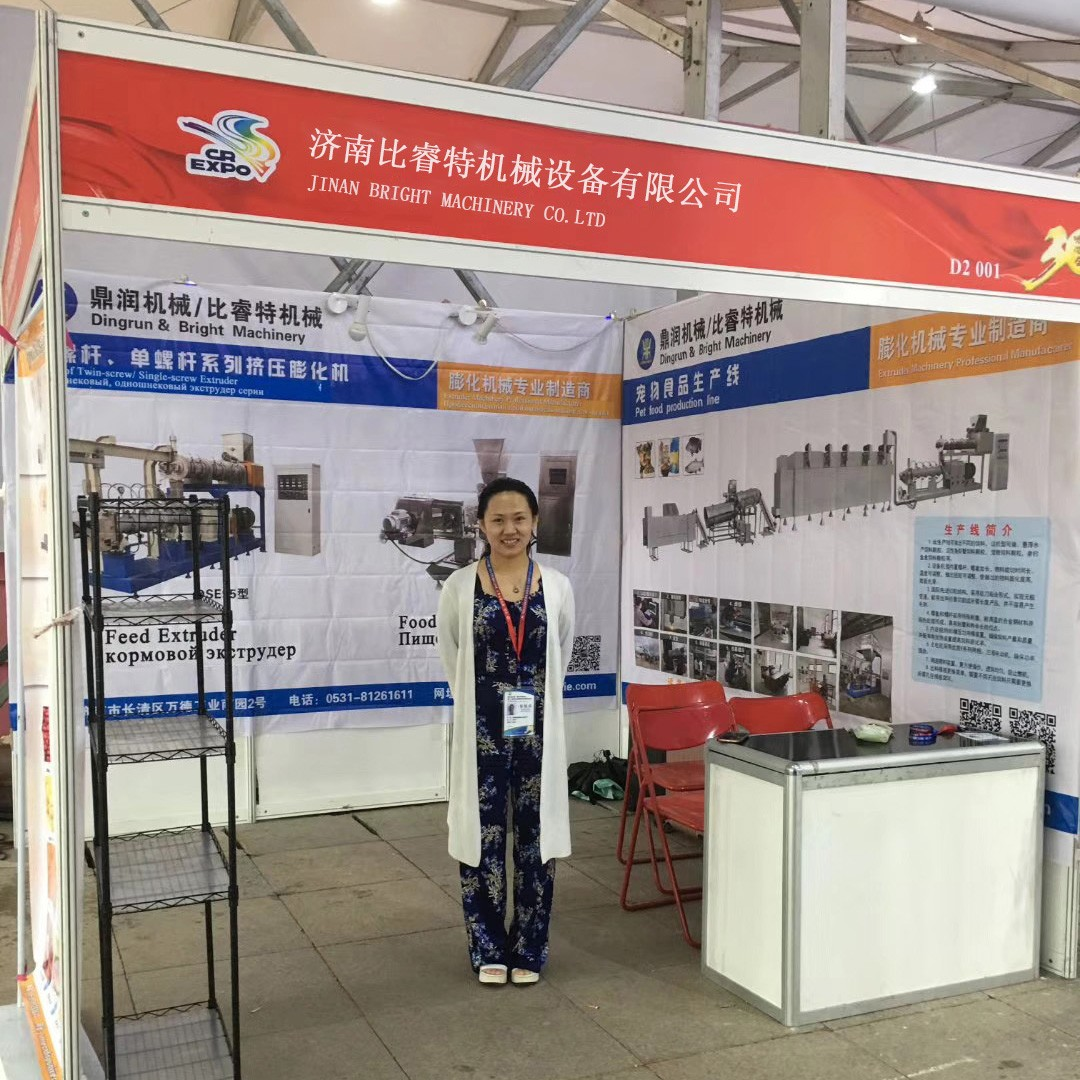 The 6th China-Russia Exhibition