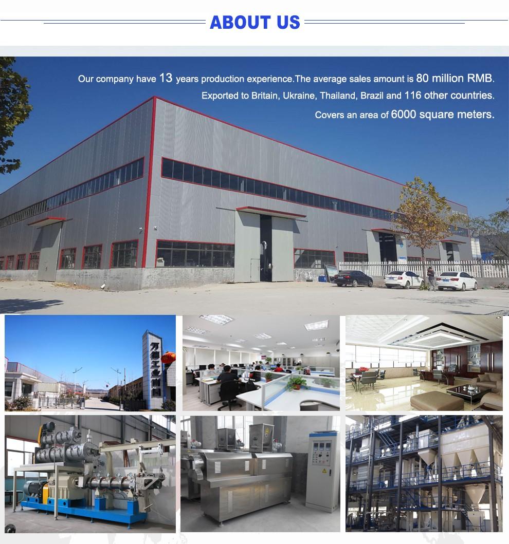 Jinan brillant usine