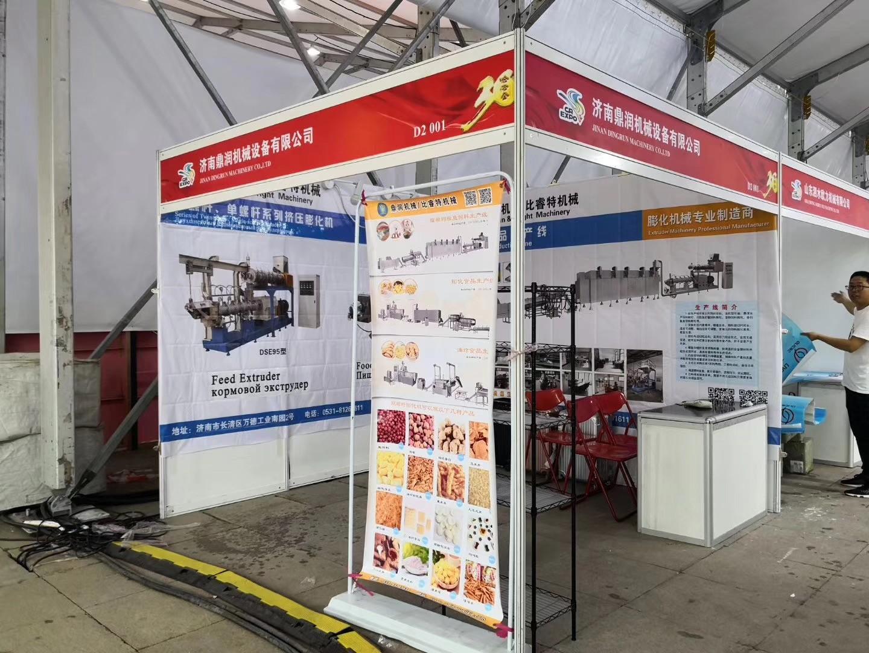 Notre société en Chine Russie Expo