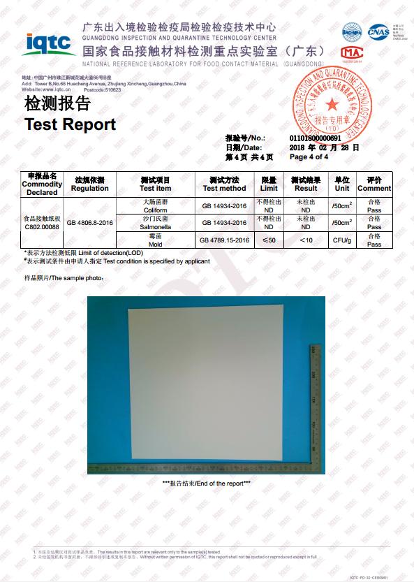 Food grade paper text report