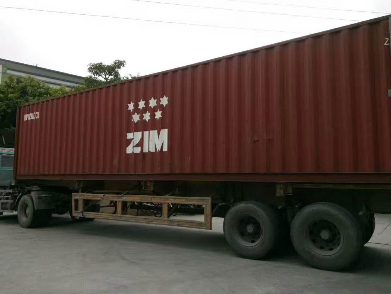 Shipment ways
