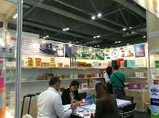 Menghadiri pameran itu adalah cara yang baik untuk mengembangkan perniagaan