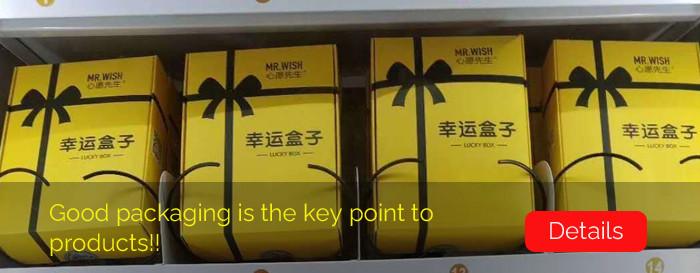 Un bon emballage est le point clé des produits