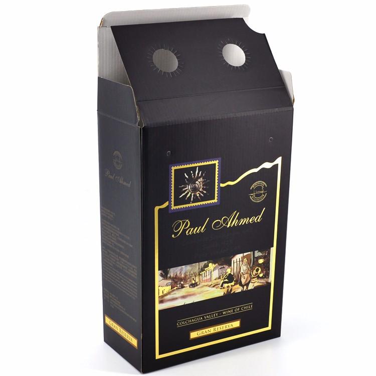 購入包装箱メーカー段ボール箱ワインの包装箱,包装箱メーカー段ボール箱ワインの包装箱価格,包装箱メーカー段ボール箱ワインの包装箱ブランド,包装箱メーカー段ボール箱ワインの包装箱メーカー,包装箱メーカー段ボール箱ワインの包装箱市場,包装箱メーカー段ボール箱ワインの包装箱会社
