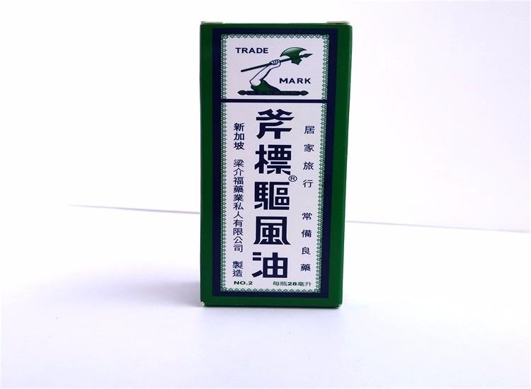 OEM factory medicine oil paper packaging box