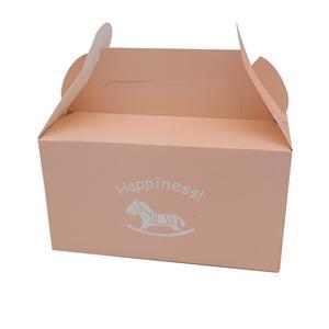 cajas de papel de regalo de envasado de alimentos personalizados al por mayor