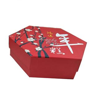 custom luxury candy Sweet Gift packaging paper box