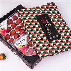 Paper Gift Boxes waterproof Packaging Carton cardboard fruit box