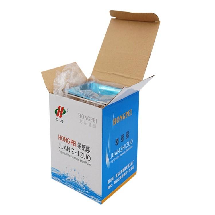 OEM Factory luxury white flute glossy corrugated box