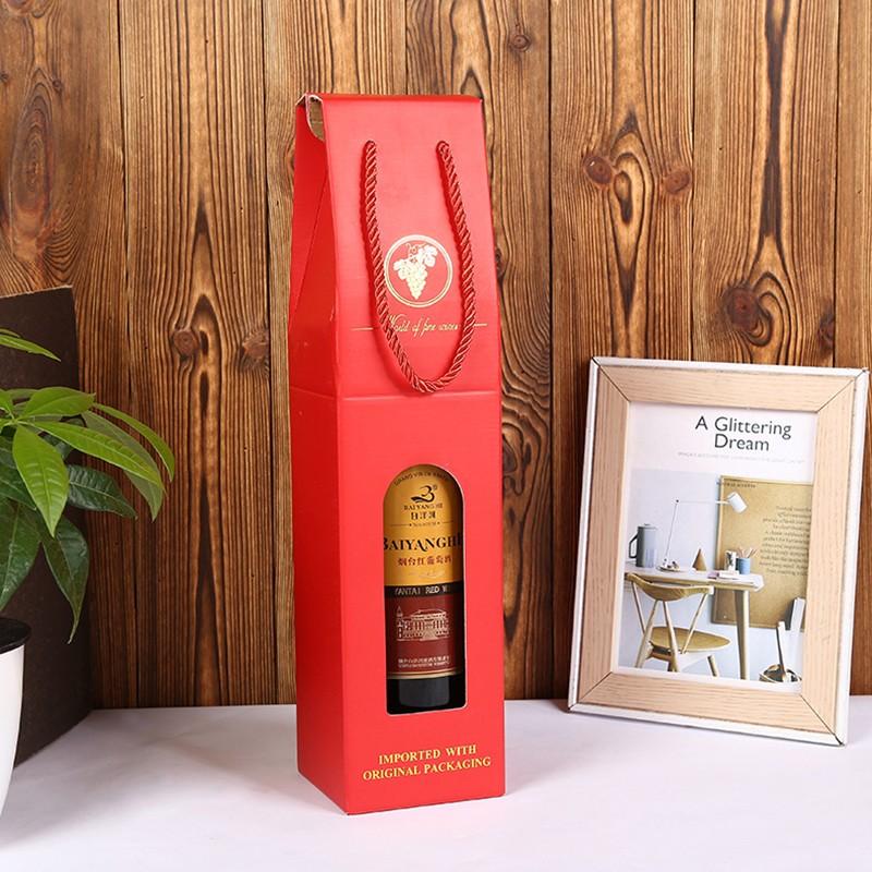 OEM Factory wine packaging handle cardboard box Manufacturers, OEM Factory wine packaging handle cardboard box Factory, Supply OEM Factory wine packaging handle cardboard box