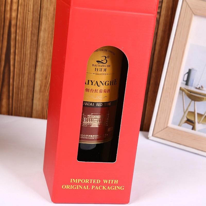 شراء النبيذ مصنع تصنيع المعدات الأصلية معالجة مربع من الورق المقوى ,النبيذ مصنع تصنيع المعدات الأصلية معالجة مربع من الورق المقوى الأسعار ·النبيذ مصنع تصنيع المعدات الأصلية معالجة مربع من الورق المقوى العلامات التجارية ,النبيذ مصنع تصنيع المعدات الأصلية معالجة مربع من الورق المقوى الصانع ,النبيذ مصنع تصنيع المعدات الأصلية معالجة مربع من الورق المقوى اقتباس ·النبيذ مصنع تصنيع المعدات الأصلية معالجة مربع من الورق المقوى الشركة