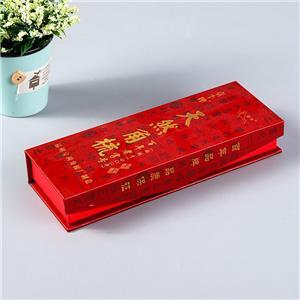 Fábrica Embalaje personalizado papel de regalo Joyero