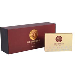 Boîte en carton d'emballage de thé de luxe personnalisé en usine