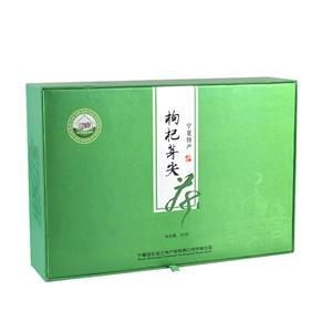 Factory Custom luxury removable lid tea gift box packaging