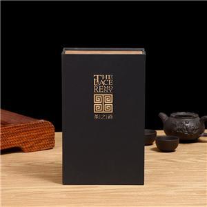 Caja de regalo de té magnética de lujo personalizada de fábrica