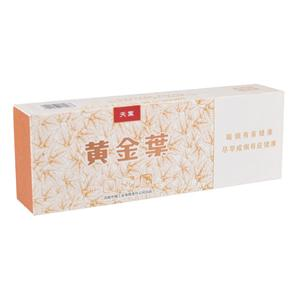 Factory Custom luxury pink magnetic tea gift box packaging