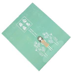 Caja de regalo de cartón verde de lujo personalizada de fábrica