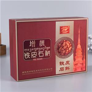 Factory Custom luxury red removable lid cardboard boxes