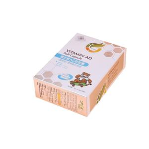 OEM Factory Medicine paper packaging box Exterior paper box for pill and health care products paper box
