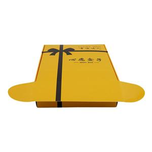 Factory Custom yellow printed coated paper gift box