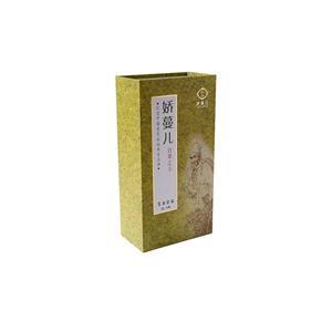 caja de regalo de imán de embalaje personalizado al por mayor