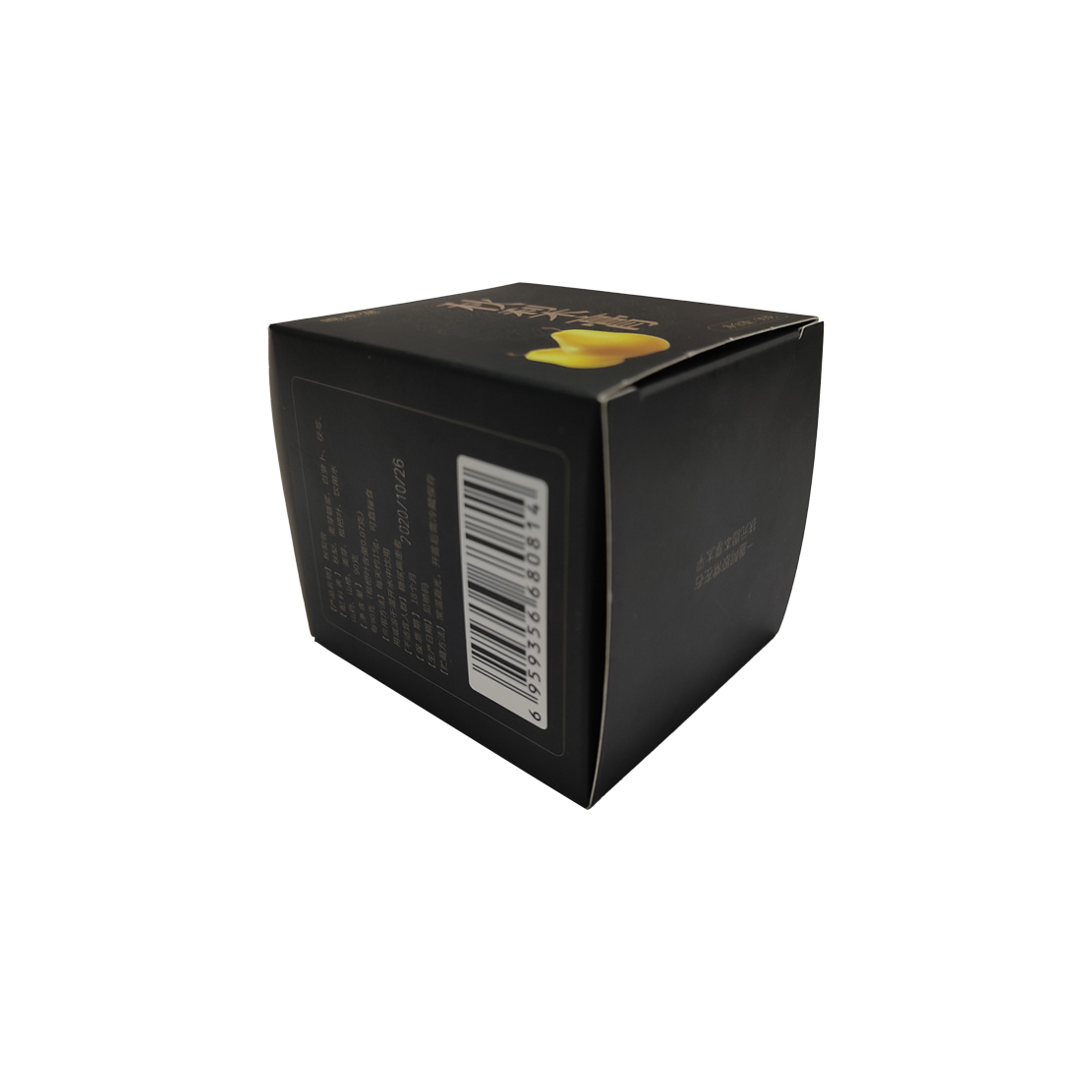 Pembungkusan Kotak Kertas Karton Kosmetik Borong mesra alam OEM