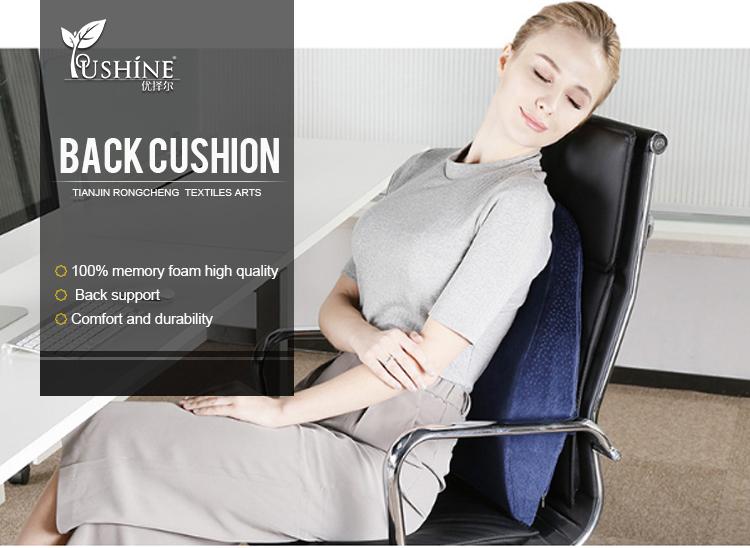 chair back cushion