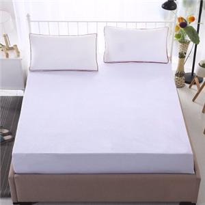 King Size Mattress Protector Cover with Zipper