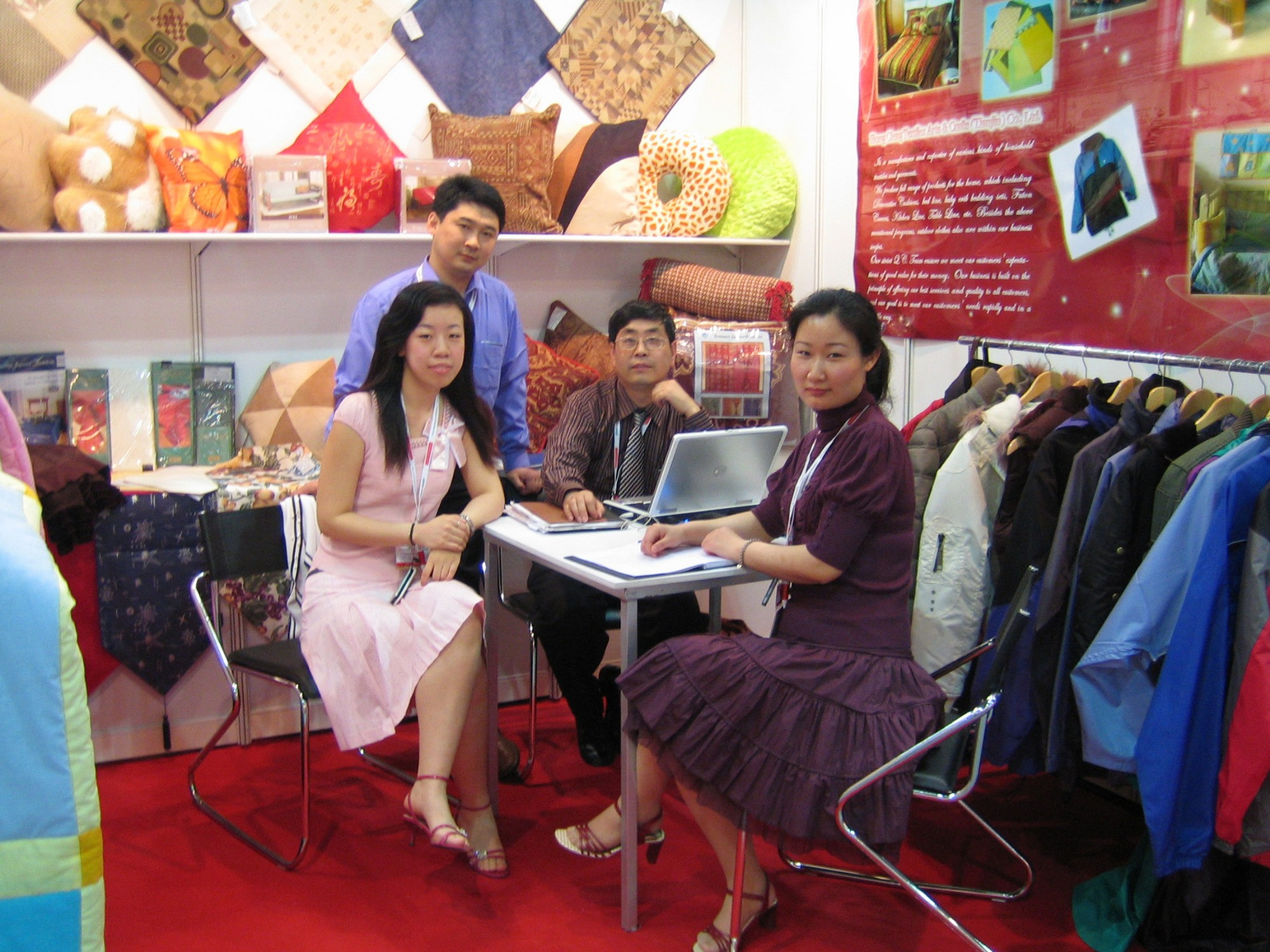 International textile and clothing show in Las Vegas, USA