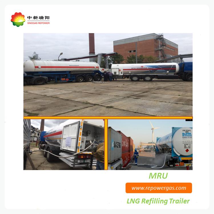 低温LNG加注拖车