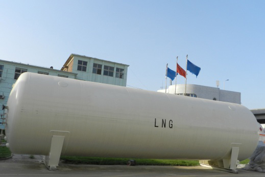 LNG evaporator