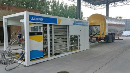 integrated LNG refilling skid