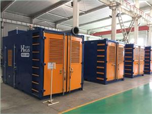 LNG Fast Supply Equipment