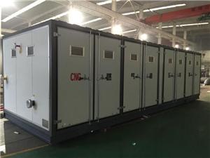 Station de régulation de débit massique GNC 5000NM3 / h