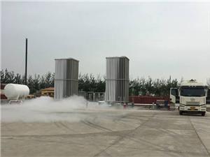 Patin d'évaporateur de GNL avec capacité 7000NM3 / H