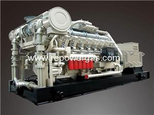 Gas Generator 1.2MW With Two Years Warranty
