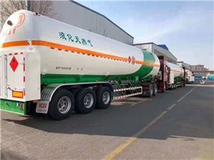 ISO Certified LNG Tank Semi Trailer