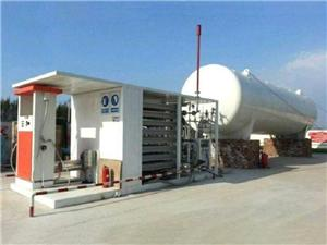 Skid Mounted LNG Refilling Station