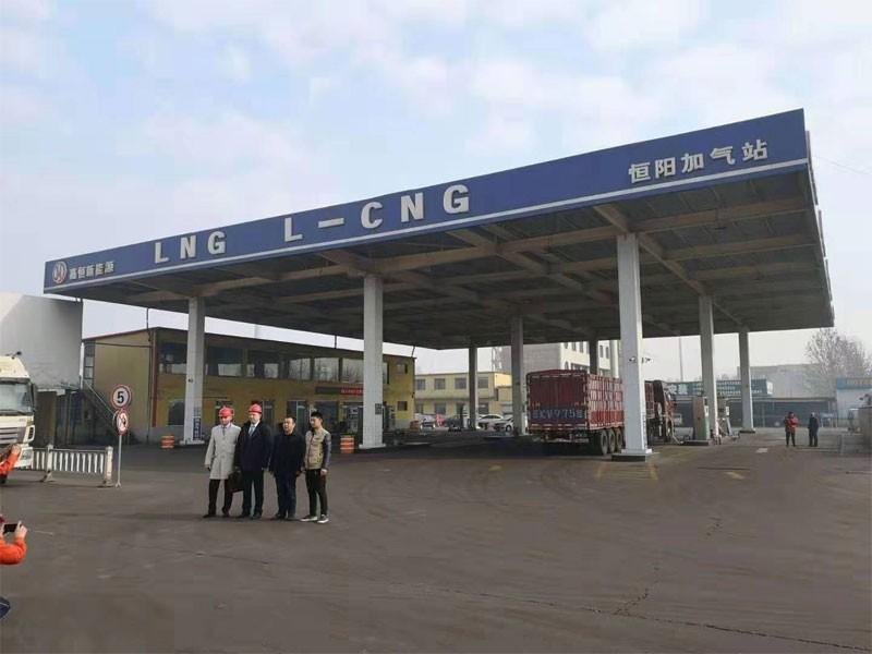L-CNG Station Manufacturers, L-CNG Station Factory, Supply L-CNG Station