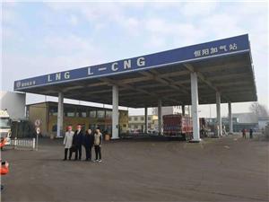 L-CNG Station