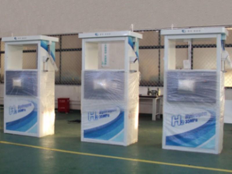 Станция за зареждане с водородно гориво