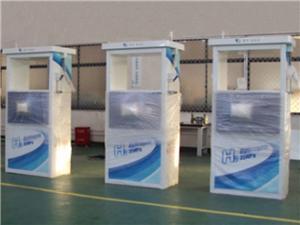 Hydrogen Fuel Refilling Station