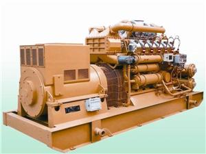 Gas Generator 500kw With Three Years Warranty
