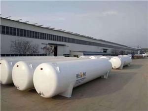 ASME Approved LNG Storage Tank ASME