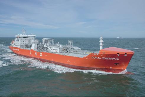 LNG Mini-carrier 30000M3 Manufacturers, LNG Mini-carrier 30000M3 Factory, Supply LNG Mini-carrier 30000M3