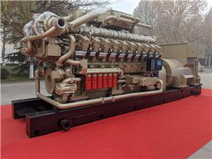 1900 kw natural gas generating set