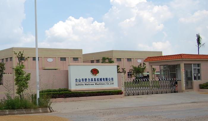 Softlife Mattress Machinery Co., Ltd
