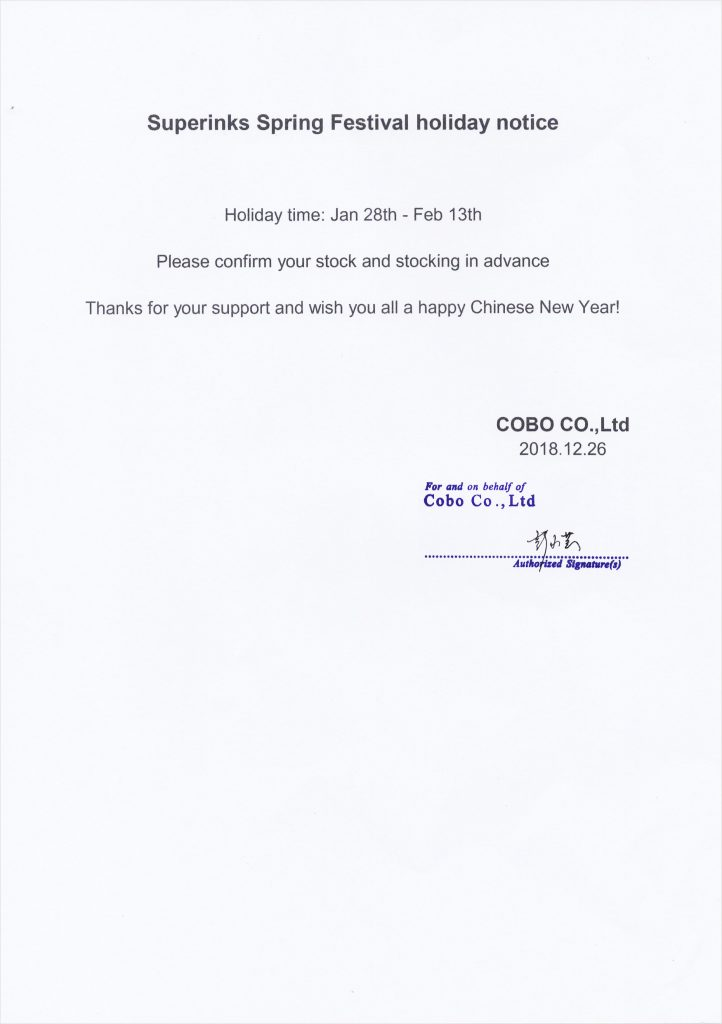Company news: 2019 Chinese New Year holiday inform