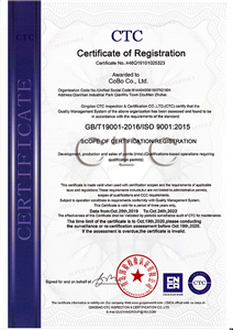 SUPERINKS ISO 9001 CERTIFICATION